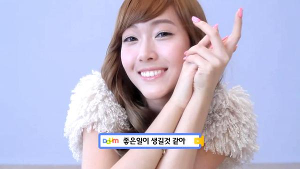 Jessica-daum21.jpg
