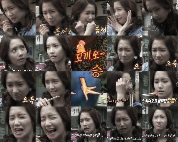Yoona Funny Expression on Family Outing Season 2.jpg
