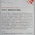 MA毛孔緊緻精華素EX-6