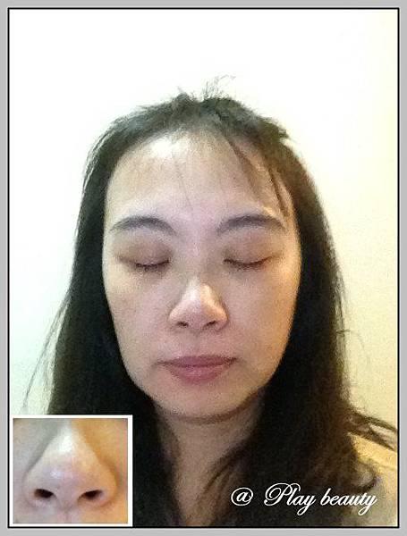 木瓜毛孔淨化調理凝露-9