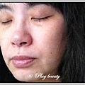 木瓜毛孔淨化調理凝露-11