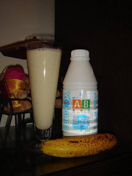 香蕉優酪乳