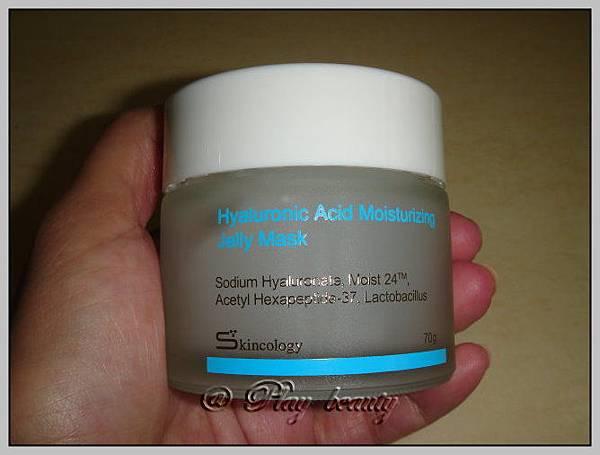 HA玻尿酸夜閰滲透水凍膜-4