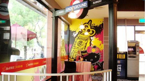 HK倫敦店-5.jpg
