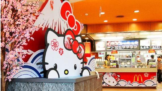 HK日本店-3.jpg