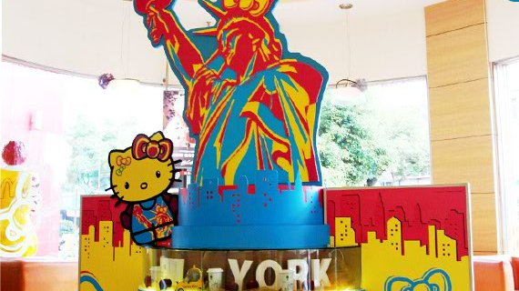 HK紐約店-2.jpg