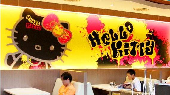 HK倫敦店-4.jpg