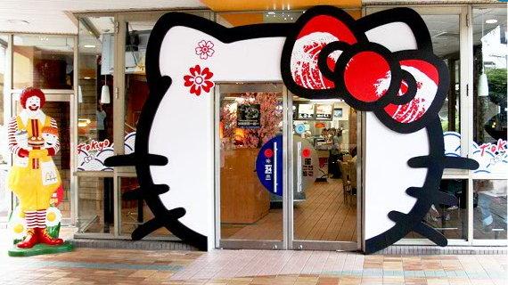 HK日本店-1.jpg