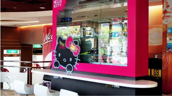 HK倫敦店-3.jpg