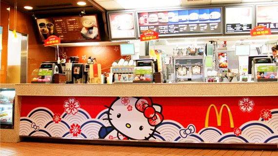 HK日本店-4.jpg