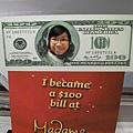 小奶國鈔票