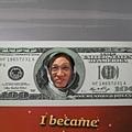 老人國鈔票