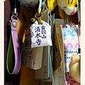 老妹原來你有去過京都呀