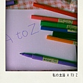 私の生活-A to Z
