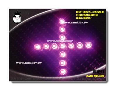 zami0034_p7_p_h_x_大小 .jpg