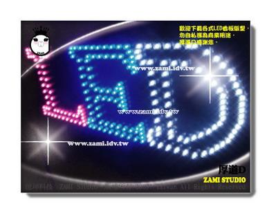 zami0106_p6_pbw_h_led_大小 .jpg