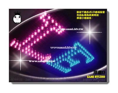 zami0106_p7_pbw_h_le_大小 .jpg