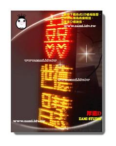 zami1202_p3_ry_v_喜_世昌德慧.jpg