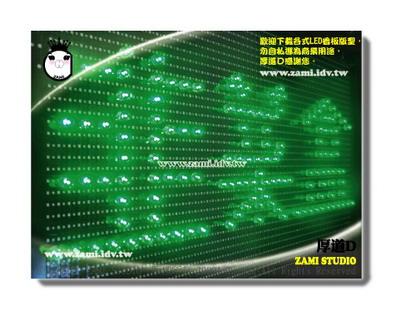 zami0060_p2_g_h_韭菜盒.jpg
