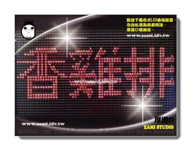 zami0065_p1_r_h_香雞排.jpg