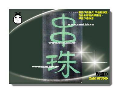 zami0078_p0_p_h_串珠_大小 .jpg