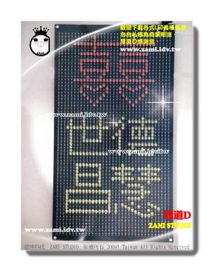 zami1202_p1_ry_v_喜_世昌德慧.jpg