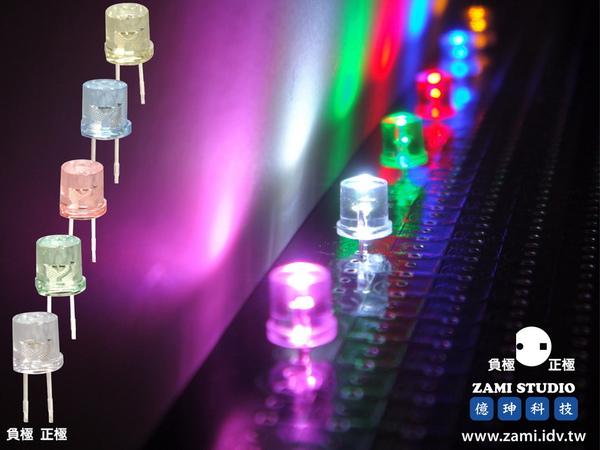 5V LED正負極_大小.jpg