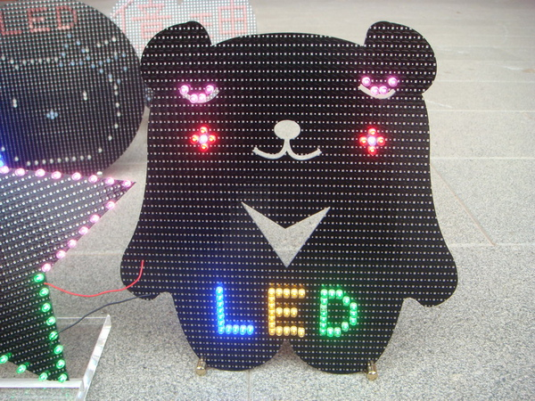 手作led台灣黑熊