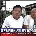 裝迷糊 最大狗肉商父子3人齊屠狗.jpg