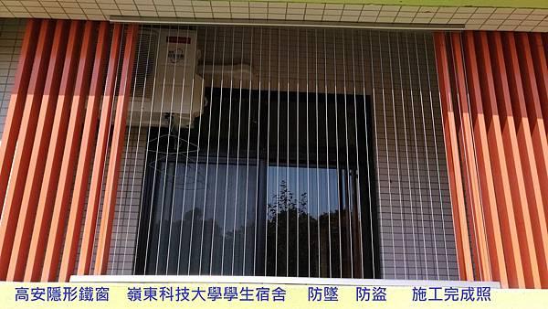嶺東科技大學宿舍施工照_190129_0009.jpg