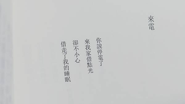 0612 來電.JPG