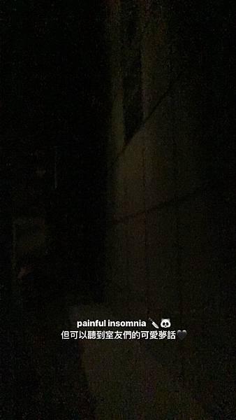 1215 Insomnia.JPG