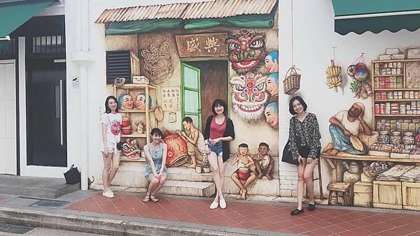0306 Chinatown-2.JPG