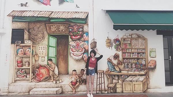 0306 Chinatown-1.JPG
