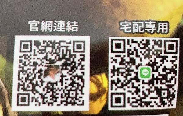 S__356933642.jpg