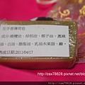 P6217719.JPG.jpg