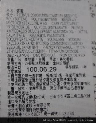 P9211590.JPG