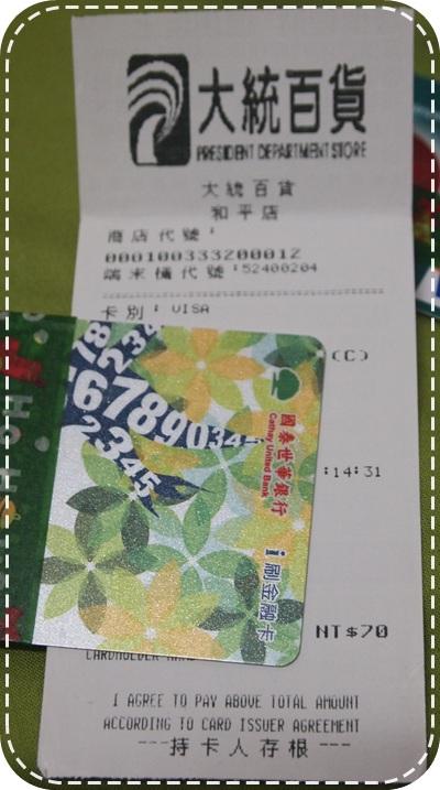 HUMI4510.JPG