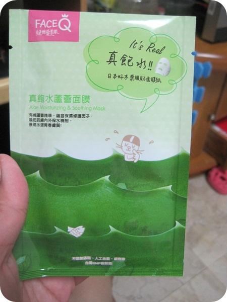 真水蘆薈正片.JPG