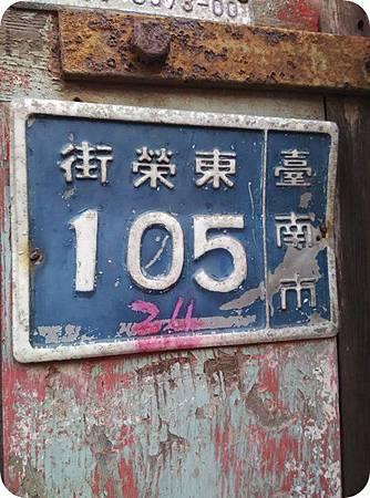 IMG_20150105_141548.jpg