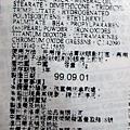 PA310535.JPG