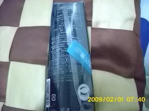 DSCI0099.JPG
