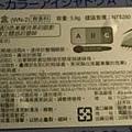 DSCI0767.JPG