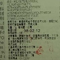 DSCI2003.JPG