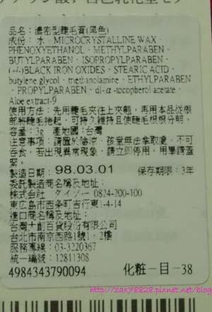 DSCI2347.JPG