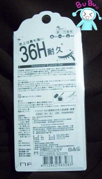 DSCI0024.JPG