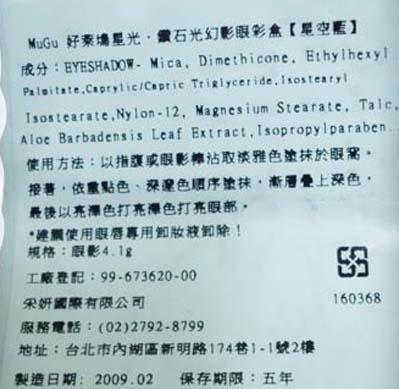 DSCI0103.JPG