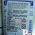 DSCI0408.JPG