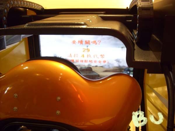 DSCI0606.JPG