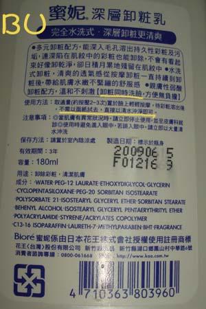 DSCI0638.JPG
